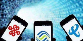 工信部:手机号异地销户2019年起全面普及
