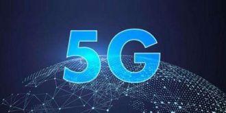 快讯|工信部向三大运营商发放5G系统试验频率使用许可