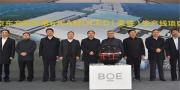 京东方重庆第6代柔性显示生产线开工,韩国感受到了威胁?
