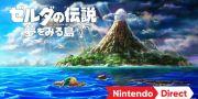 任天堂直面会公布21款游戏,《火焰纹章:风花雪月》7月26号发售