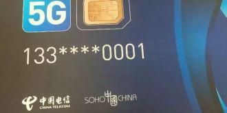 潘石屹得中国电信首张5G电话卡,尾号0001