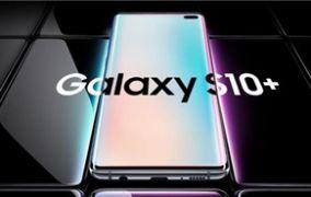 三星Galaxy S10+