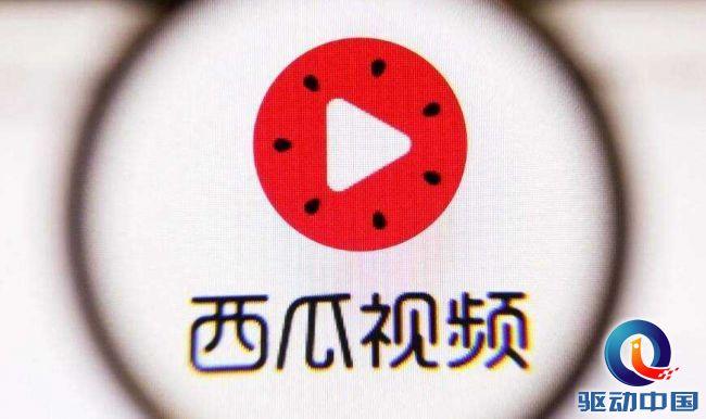 好看视频_西瓜视频被起诉索赔500万,称擅用百度好看视频标识