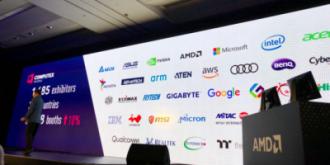 2019台北国际电脑展即将开幕,AMD/Intel/NVIDIA新品竞相登场