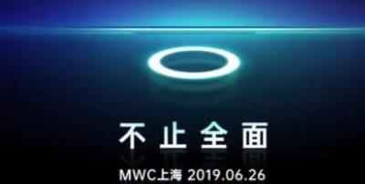 MWC 2019抢先看:OPPOP屏下摄像头实力秀肌肉