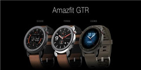 华米科技发布全新系列手表 Amazfit GTR,24 天超长续航领跑智能时代