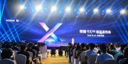 麒麟810处理器 1399元起 超能旗舰荣耀9X全新发布