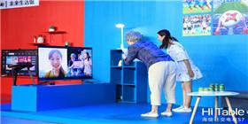 海信电视进入新社交时代