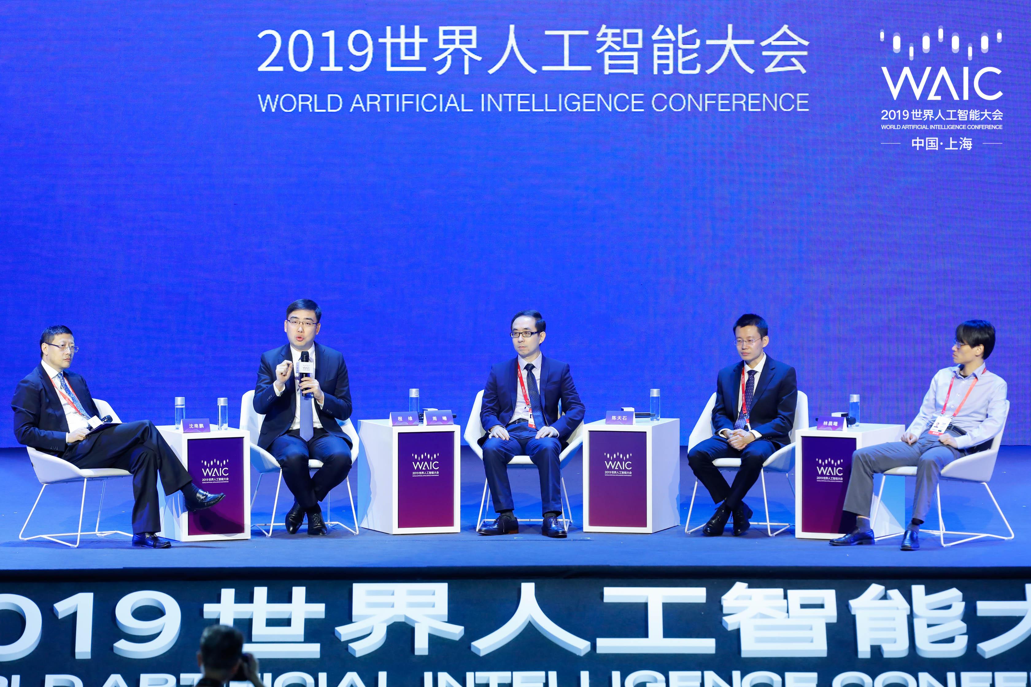 人工智能赋能金融行业 智能化转型成发展必然趋势