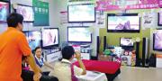 """电视圈又来""""新人""""!中国移动咪咕MGTV系列新品电视了解下"""