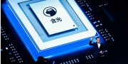解读阿里AI芯片含光800:超强算力偏重AI推理