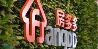 房多多递交IPO招股书 或成中国产业互联网SaaS第一股