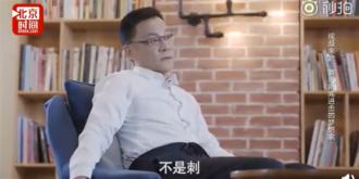 李国庆回应访谈中摔水杯:情难自已