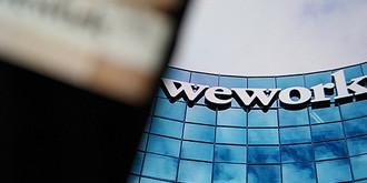 暴风前夜:WeWork正筹集50亿美元度难关