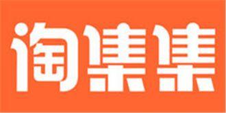 淘集集发布公告:将与国内大型机构进行业务重组