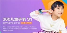 针锋相对:360儿童手表S1对比小天才Q2,究竟谁更强?