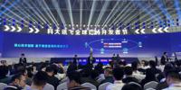 科大讯飞《1024计划》发布:打造去中心化AI生态赋能体系