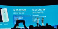 2698元!蔡徐坤带着vivo S5一起发现更多美