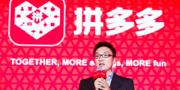 安徽快3计划昨夜今晨:阿里巴巴IPO每股定价 拼多多Q3财报 区块链媒体公众号被封