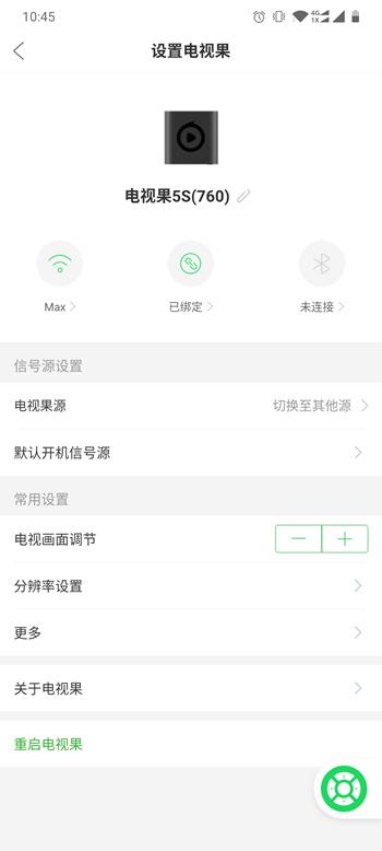 Screenshot_20191122-104547