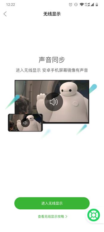 Screenshot_20191122-122240