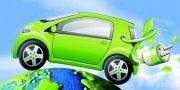 工信部新产业发展规划 2025年新能源汽车占比达到20%