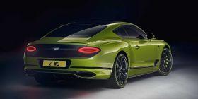 派克峰最速传说 宾利欧陆GT推出特别版