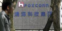 安徽快3计划晚报:DxO公布荣耀V30 Pro分数122 富士康要研发电动汽车
