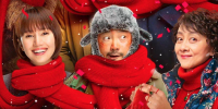 驱动晚报|春节档电影《囧妈》将免费在线首播,快手春晚5轮红包时间公布