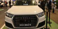 华为MDC智能驾驶计算平台通过认证 进军汽车行业加速
