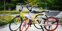防控疫情,少坐公交,多骑车  共享单车将迎来第二春?