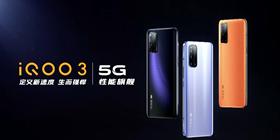 5G性能旗舰iQOO 3正式发布:3598元至4398元