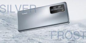华为P40系列全球发布:定义移动影像新标准,799欧元起售