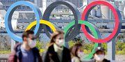 昨夜今晨:东京奥运会举行日期确定 新冠病毒或存在新亚型 美的欲造新能源汽车