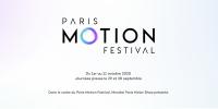 2020巴黎车展因疫情影响宣布取消