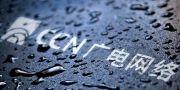 """昨夜今晨:首款中国广电5G手机亮相 马云下月辞任软银董事 理想汽车""""断轴"""""""
