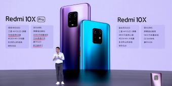 Redmi 10X系列正式发布:4G/5G两种网络版本,999元/1599元起