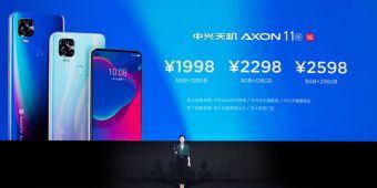 首款支持国内四大运营商的5G视频手机  中兴天机Axon 11 SE 5G发布