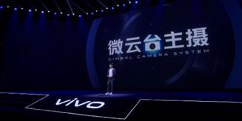 vivo X50系列正式发布:首创微云台主摄 3498元起售