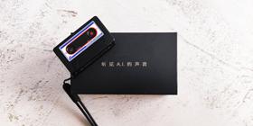 复古磁带机造型,有颜有实力!讯飞智能录音笔A1图赏