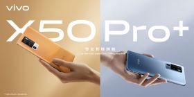 全焦段智慧影像概念再升级 vivo X50 Pro+外观图赏
