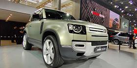 广州车展|更强悍的越野利器  卫士90短轴版亮相