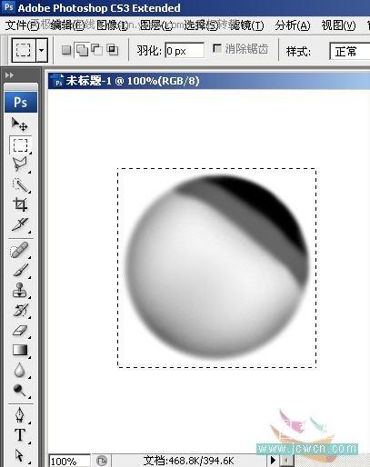 Photoshop自定义逼真透明 水泡 画笔