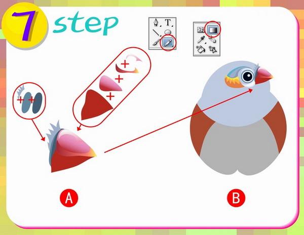 illustrator cs2画可爱的小鸟