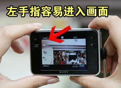 用机宝典:轻薄时尚索尼T2数码相机试用