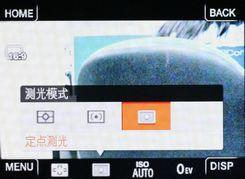 用机宝典:轻薄时尚索尼T2数码相机试用(3)