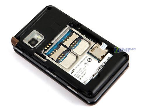 中电信首款天翼定制手机三星W699评测