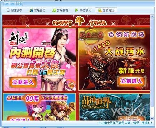 好玩的网页以及客户端游戏,如《热血三国》,《战神世界》,《生肖传说
