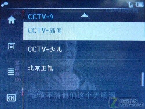 浦 SA065切换电视频道-CMMB移动数字电视 飞利浦SA065评测