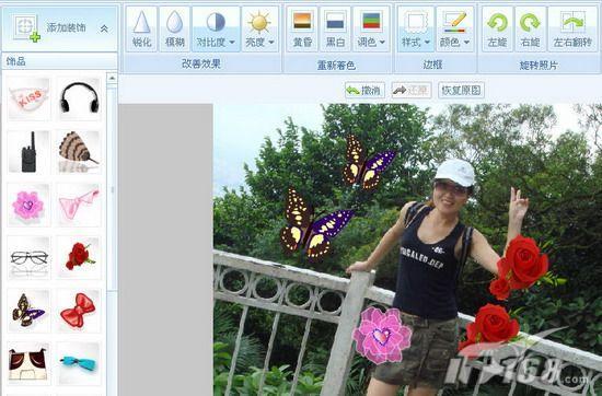 QQ空间 照片编辑器 在线处理QQ相册照片